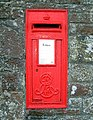 Edward VII wall letter box near Tintern Abbey - geograph.org.uk - 660699.jpg