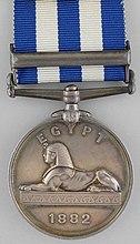 Medalla de Egipto 1882 Reverse.jpg