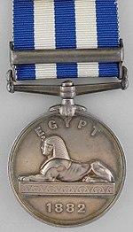 Medalla Egipto 1882 Reverse.jpg