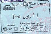Egypt Taba Entry.JPG
