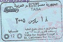 Visa Policy Of Egypt Wikipedia