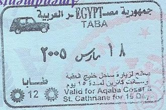 Visa policy of Egypt - Sinai 15-day permission stamp