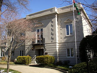 Embassy of Azerbaijan, Washington, D.C. - Image: Embassy of Azerbaijan