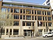 Embassy of Qatar, Washington, D.C.