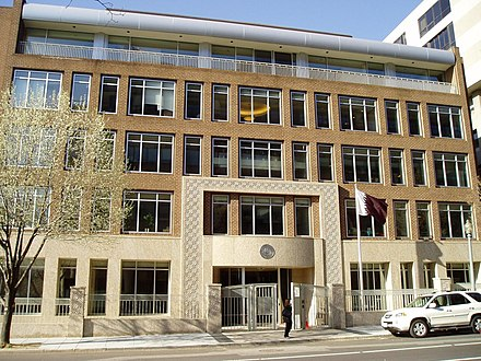 Embassy of Qatar in Washington, D.C. Embassy of Qatar, Washington, D.C..jpg