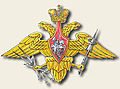 Emblem of Space Forces of the Russian Federation.jpg