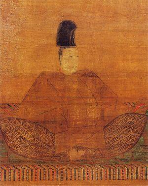 Emperor Go-En'yū - Image: Emperor Go En'yū detail