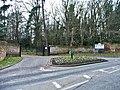 Entrance to Cedar Park, Cheshunt - geograph.org.uk - 92492.jpg
