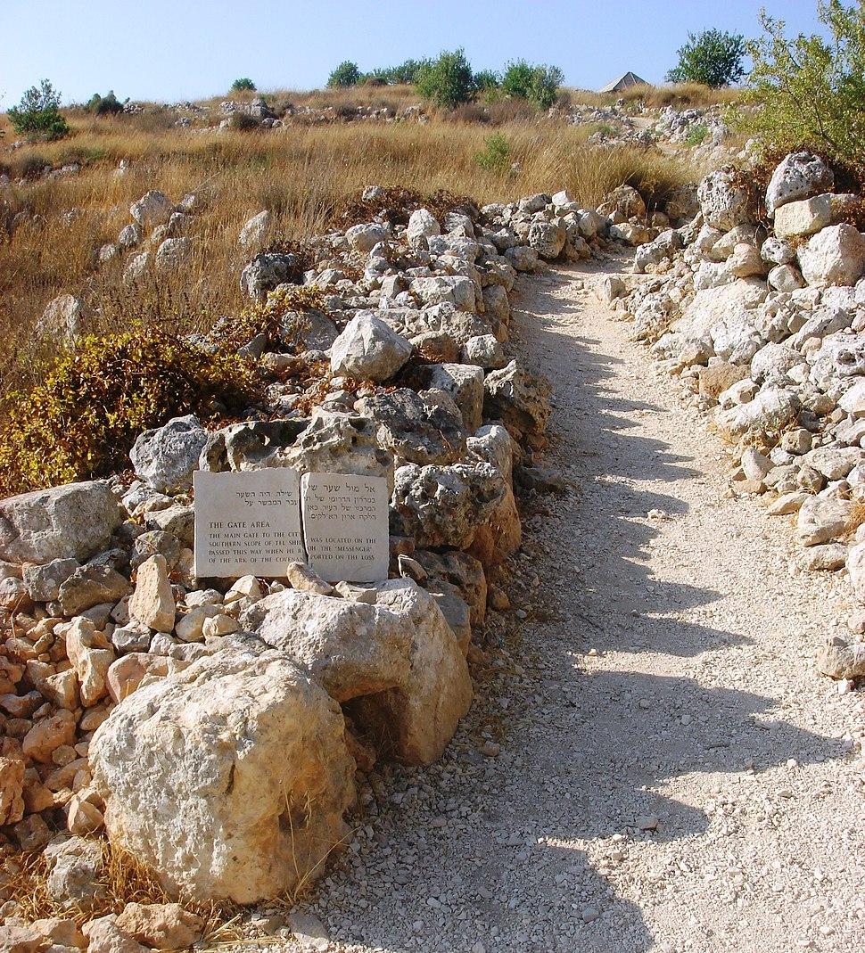 Entrance to Tel Shilo