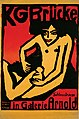 "Ernst Ludwig Kirchner - Poster for the exhibition for the artists' group ""Die Brücke"" at the Arnold Gallery Dresden - Google Art Project.jpg"