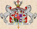 Escudo de Dom Nuno da Câmara Pereira.jpg