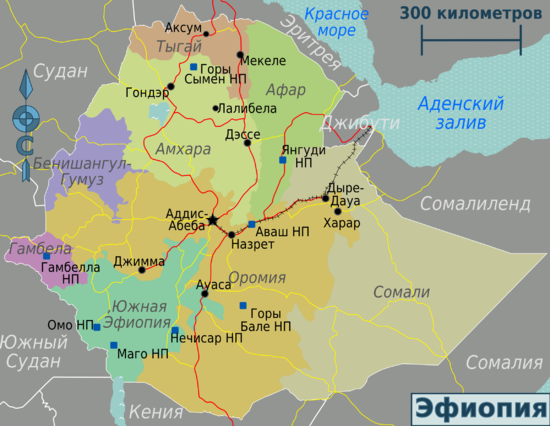 Ethiopia regions map (ru).png