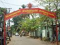 Ettumanoor Sree Mariyamman Kovil Entrance.JPG