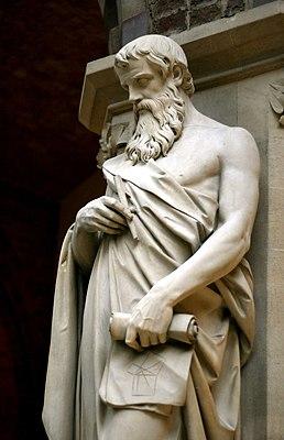 Имена известных древнегреческих математиков астрономов и других ученых