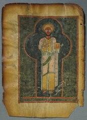 Evangelia IV Etiopice (Ge´ez), Ethiopian Manuscript. Four Gospels, 14th century