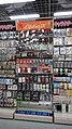 Evangelion 2.22 eletronics store section.jpg