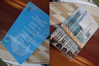 EZ-Link - The back cover of the old EZ-Link card.