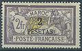 FRENCHMOROCCO0022.jpg