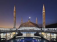 Faisal Masjid - WIKI.jpg