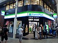 FamilyMart Hanshin-Higashidoori store.jpg
