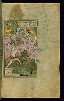 Firdawsi - Rustam Fights the Son of the White Div who Guarded Bizhan - Walters W602246B - Full Page.jpg