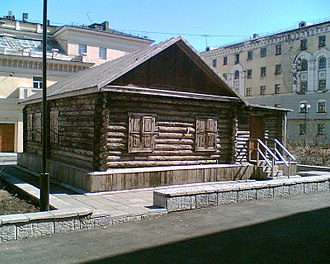 Norilsk - The first house built in Norilsk, in 1921