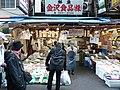 Fishmonger by cloneofsnake in Ameyoko, Tokyo.jpg