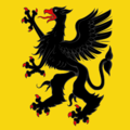 Flag of Södermanland lan.png
