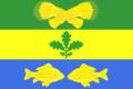Flag of Saraevsky rayon (Ryazan oblast).png