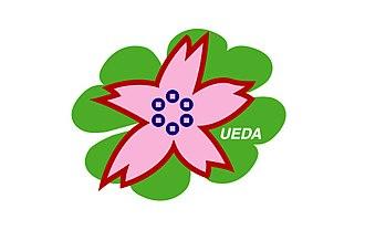 Ueda, Nagano - Image: Flag of Ueda Nagano