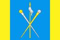 Flag of Zyulzinskoe (Zabaykalsky Krai).png