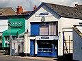 Former bus office, Lisburn - geograph.org.uk - 2013542.jpg