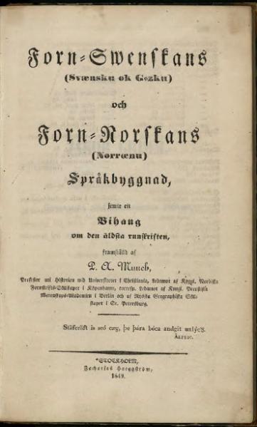 File:Forn-Swenskan.djvu