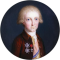Francis I of the Two Sicilies, miniature6.png