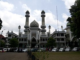 Front Of Great Mosque Jami 'Malang.jpg