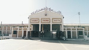 Front View of the Railway Station, Quetta, Pakistan.jpg