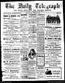 Front page of the first issue of The Daily Telegraph and North Murchison and Pilbarra Gazette.jpg