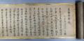 Fukan-Zazengi-Instructions-for-Zazen-1233.png