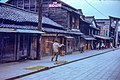 Fukuoka 1954 (50580266937).jpg