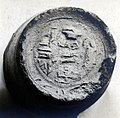 Funerary Cone of the Overseer of the Ships of Amun Seshi MET 15.2.69-acc.jpg