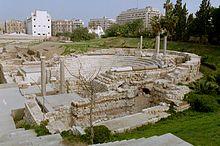 La bibliothèque d'Alexandrie dans GRANDE TRANSFORMATION