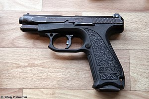 GSh-18 pistol at Celebration of 70th anniversary of the Victory in the Battle of Stalingrad in TSNIITOCHMASHjpg