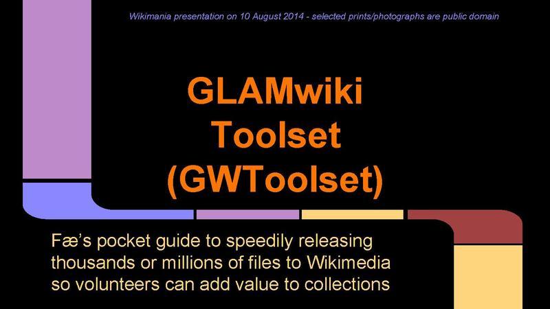 File:GWT pocket overview.pdf