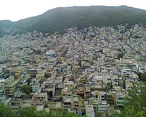 Gandhi Hill, Vijayawada - Image: Gandhi Hill