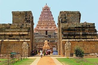 Brihadisvara Temple, Gangaikonda Cholapuram - Gangaikonda Cholapuram Temple