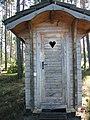 Garkalnes novads, Latvia - panoramio - Dmitrij M (2).jpg