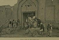 Gate of Kelat.jpg