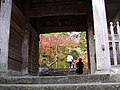 Gate of Tikurinji-Temple in Godaisan. - panoramio.jpg