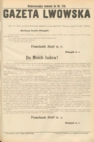 File:Gazeta Lwowska nr 170 dodatek nadzwyczajny.djvu