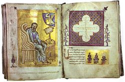 Gelati Gospels (MSS Q 908, NCM).jpg